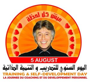 The annual day of training and self-development Logo-small